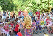 Kinderfest Springe Wisentgehege