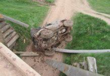 Mammutpark Unfall Stadtoldendorf
