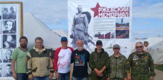 2019-25_Helmut Eichmann in Russland